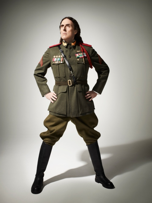 'Weird Al' Yankovic (Official Photo)